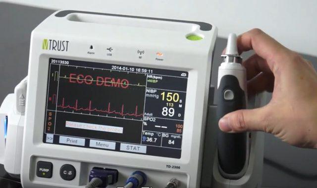 VTrust TD-2300 Vital Sign Monitor User Guide